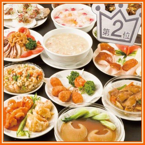 【高級食材満載!白虎(びゃっこ)コース】+2時間飲み放題