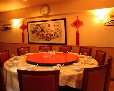 中華 東海飯店 大門本店 店内の画像