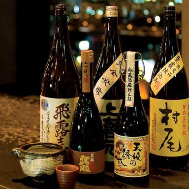 日本料理 「和乃八窓庵」  メニューの画像