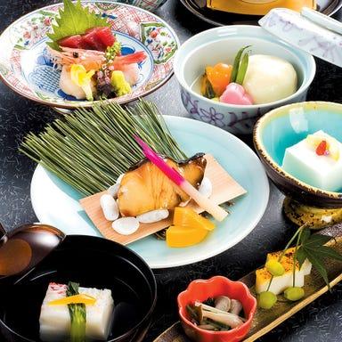 日本料理 「和乃八窓庵」  こだわりの画像