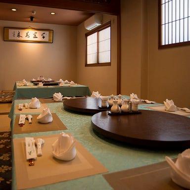 海鮮火鍋&広東料理 菜香樓 本館 店内の画像