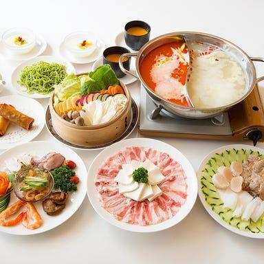 海鮮火鍋&広東料理 菜香樓 本館 こだわりの画像