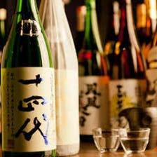 料理に合う厳選日本酒・焼酎
