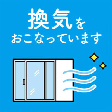 居酒屋 小間蔵 長浜駅前店 メニューの画像