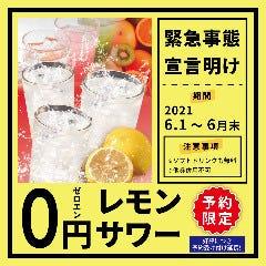 居酒屋 小間蔵 長浜駅前店