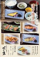味噌漬け 粕漬け くらま アトレ大井町店