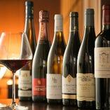 フランス産ボトルワイン 各種