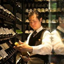 ワイン選びをご一緒にお手伝い。