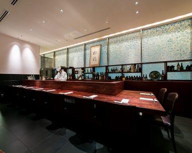 日本料理 松鶴  店内の画像