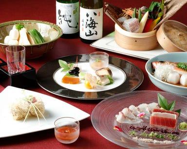 日本料理 松鶴  メニューの画像