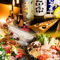 食べ飲み放題 2980円 個室居酒屋 錦や 柏店