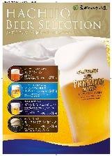 こだわりのビール5種類