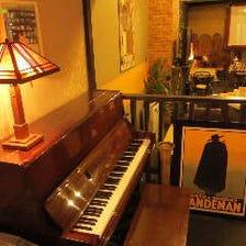 ピアノ&バンド演奏も!