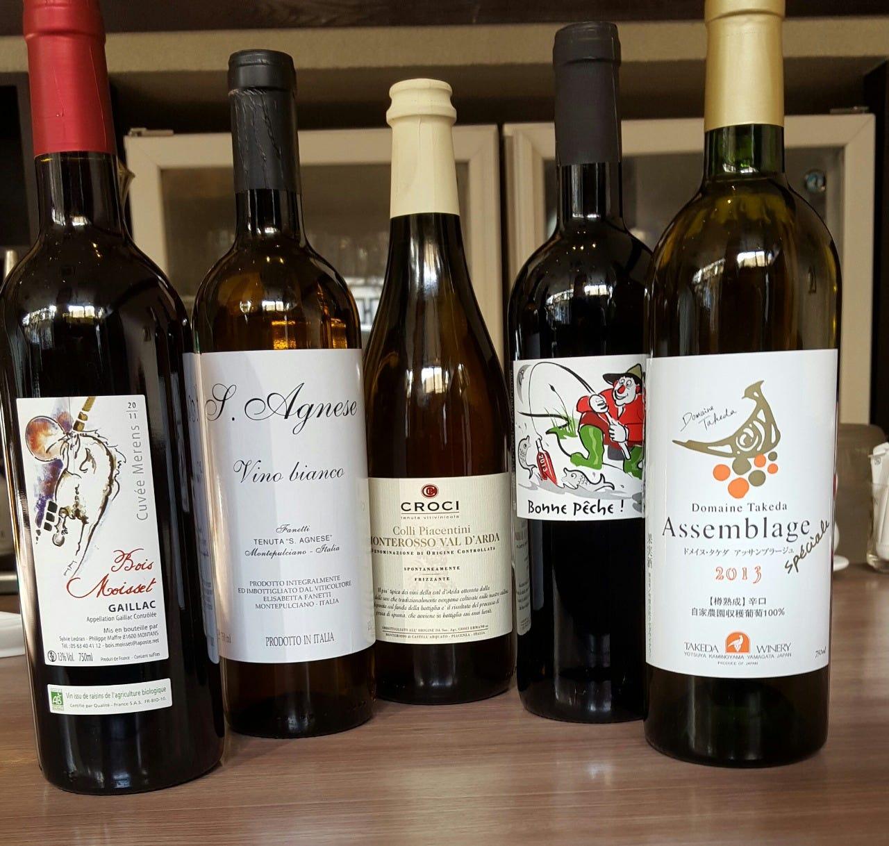 自然派ワインと中国料理お勧めです。