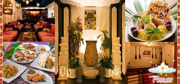 個室×インドネシア料理 プリバディ