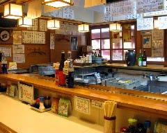 大衆酒場 寿海本店