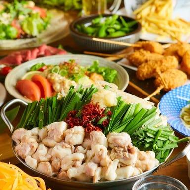 肉寿司としゃぶしゃぶ 個室居酒屋 かわらや 札幌すすきの店 コースの画像