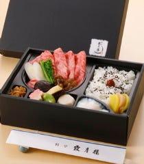 【仕出弁当】発熱容器☆飯村牛すき焼き弁当 ¥2,000