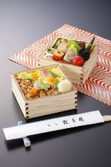 【仕出弁当】「明月」あきづき ¥2,000