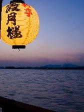【屋形船で湖上の個室貸切】霞月丸¥10,000会席料理・飲み放題込みの湖上の宴】
