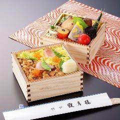 【料亭の味をそのままに】「明月」あきづき ¥2,000