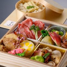 【料亭の味をそのままに】「浦ノ月」 うらのつき  ¥3,000