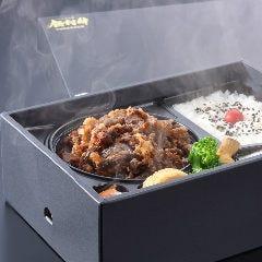 【贅沢素材をお弁当で】発熱容器☆飯村牛すき焼き弁当 ¥2,000