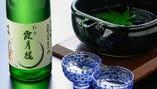 京都伏見で醸される大吟醸霞月楼。ここだけの味わいを・・