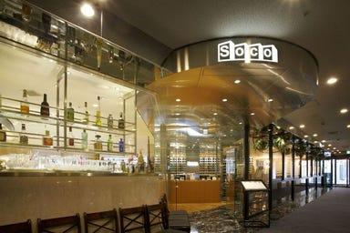 ダイニングカフェ SOCO  こだわりの画像