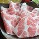 あぐー豚の刺しは牛肉並に綺麗です!