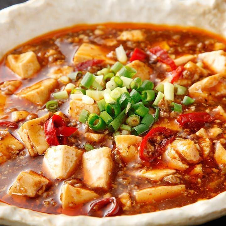 中国高級証書一級料理長の麻婆豆腐