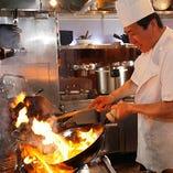 中国高級証書一級料理長が腕を振るいます!