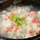 蟹・白木耳と豆腐のスープ