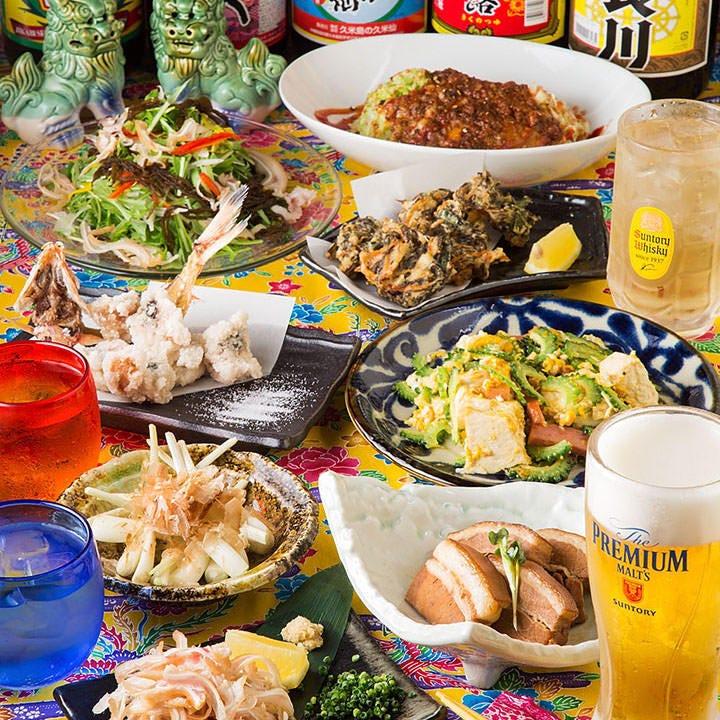 今夜の宴は本場の沖縄料理で決まり!