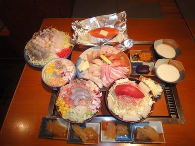 海鮮もんじゃ 片岡  コースの画像