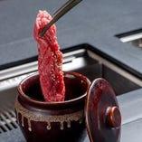 【漬け込みカルビ】 しっかりタレの味がしみ込んだ濃厚な味わい