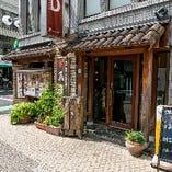 [白金高輪駅徒歩5分] 美味い店が軒を連ねる都心の穴場に当店アリ
