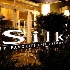 カフェ&レストラン シルク