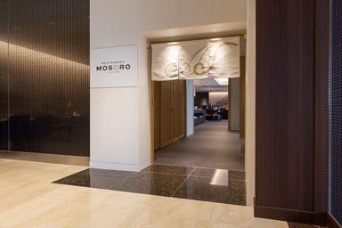 松江エクセルホテル東急 レストラン MOSORO(モソロ) こだわりの画像