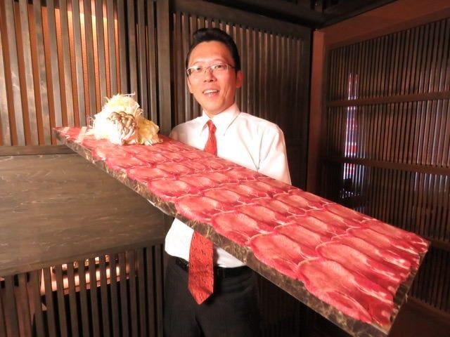 名古屋NO1★最長の肉の絨毯★