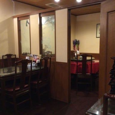 嘉賓 御茶ノ水店 コースの画像