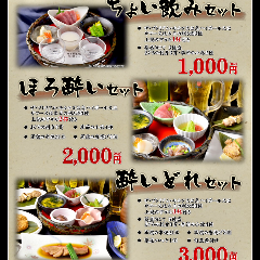 竈屋(かまどや) 上野