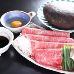 海鮮藁焼きと和牛 味笑