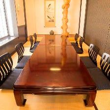 ■4名様からの完全個室席