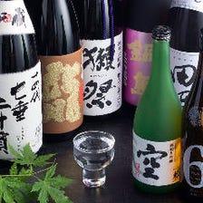 ■豊富な日本酒