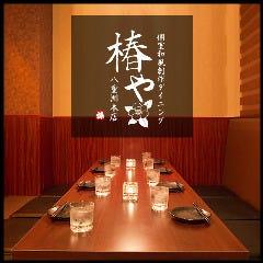 完全個室居酒屋 つばき‐TUBAKI‐ 大宮店