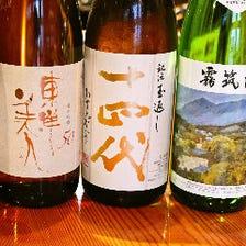 【季節に合わせた日本酒】