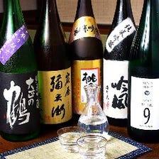 地酒と日本酒が豊富!