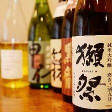 料理にぴったりな日本酒の数々