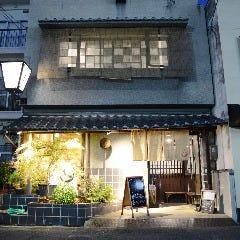 岡山食材×和食居酒屋 隠蔵 御馳喜々